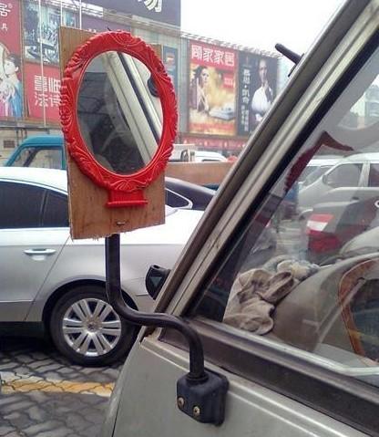 China home-made car