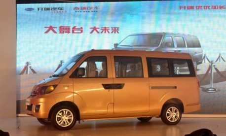 Chery Karry Youyou extended edition