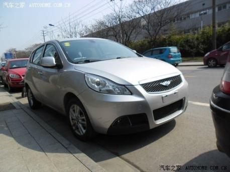 http://www.carnewschina.com/wp-content/uploads/2012/02/chery-riich-g2-hatchback-silver-1-458x343.jpg