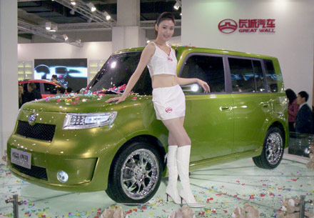 China car tax law