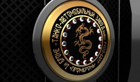 Dartz Prombron Black Dragon for China