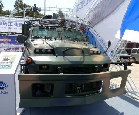 Dima DMT5070XFB APC