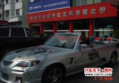 Extreme Tuning from China: Mazda 3 Convertible