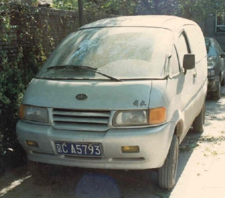 FAW Jiefang CA6410 mini-MPV