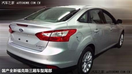 Ford Focus Ghia China