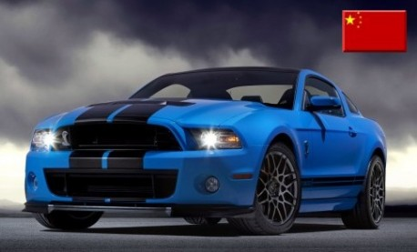 Ford Mustang Shelby GT500 China