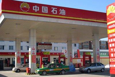 China to raise gasoline, diesel prices