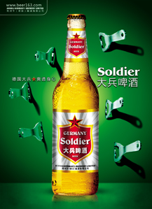 Jeep Beer from China