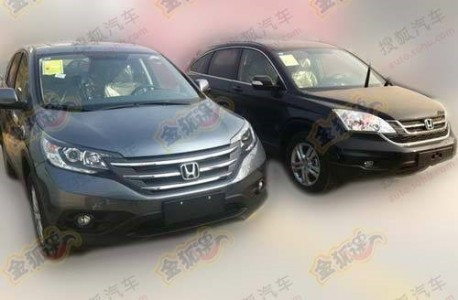 Honda CR-V ready for the market in China