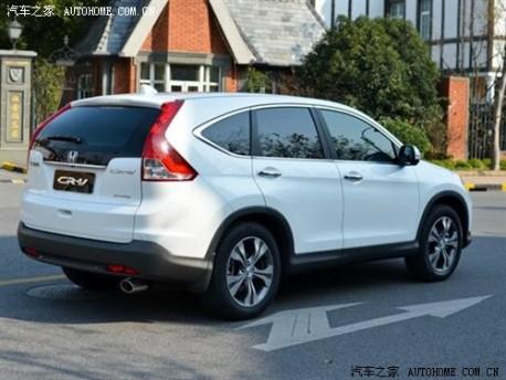 New Honda CR-V China