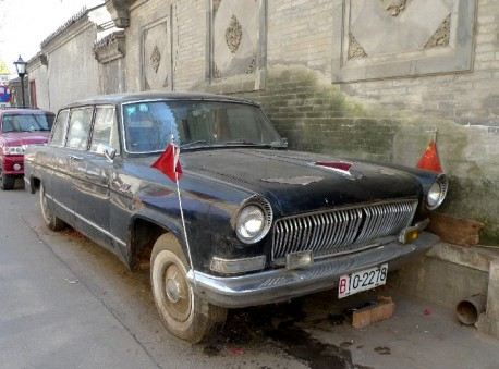Hongqi Red Flag CA770G China