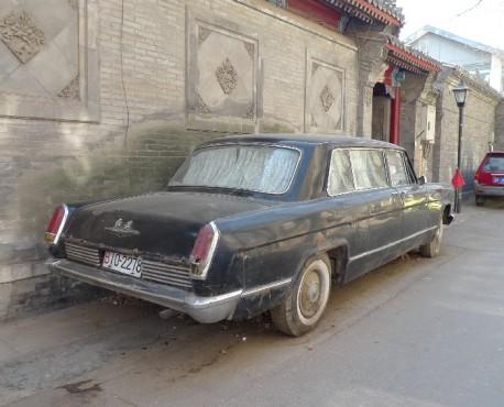 Hongqi Red Flag CA770G China