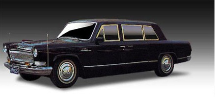 Hongqi CA772T Bulletproof Limousine from China