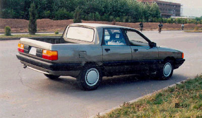 Hongqi Audi-based pickup truck China