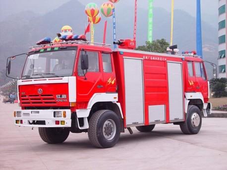 Hongyan Dakang 'Twin Cab' Firetruck