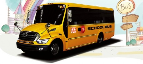 Kinglong 'Smart School bus' from China