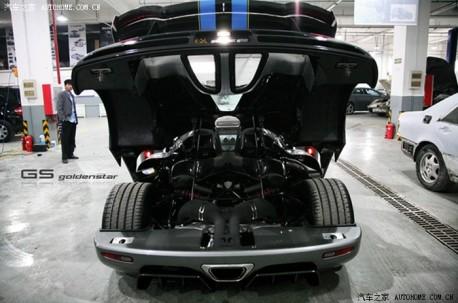 Koenigsegg Agera China