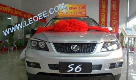 BYD Lexus changing set