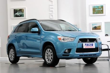 Mitsubishi China