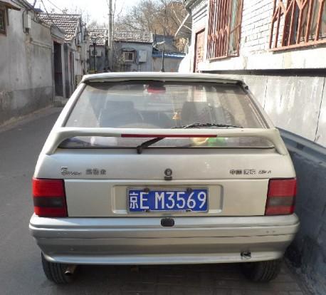 Nanjing NJ6400 Seat Ibiza China