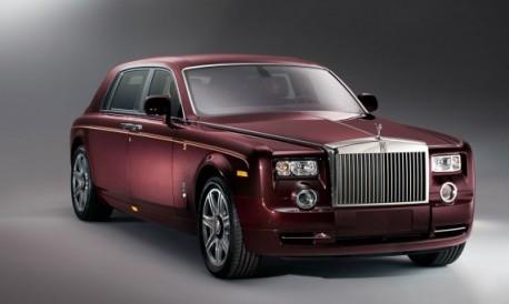 Rolls Royce Dragon Edition China