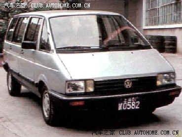 Volkswagen Santana MPV from China