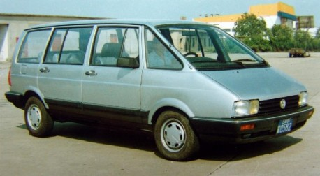Volkswagen Santana MPV