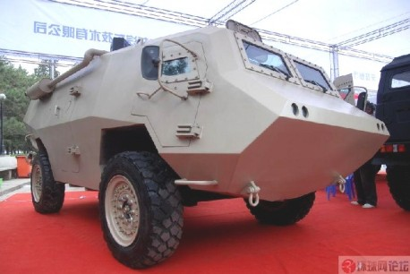 Xiaolong XLW-Z01 infantry fighting vehicle