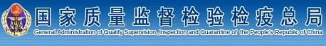 China auto recalls up 55% in 2011