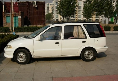 the plastic Zhonghua Car from Beijing