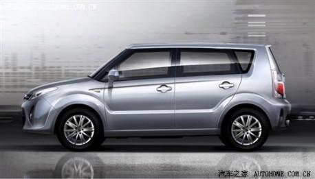 Zhongxing C11 Crossover
