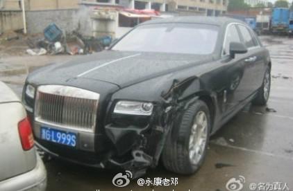 Rolls-Royce Ghost crash China