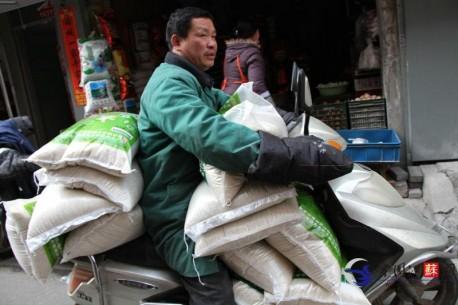 China rice transport