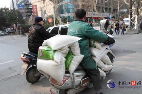 China rice transport
