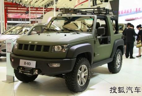 Beijing Auto B40