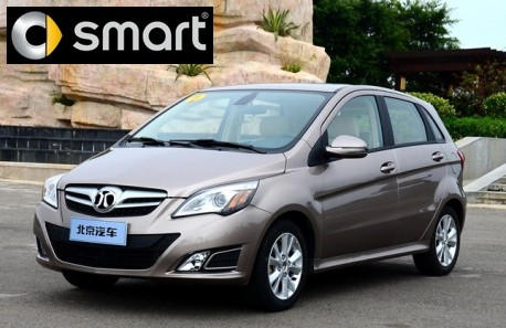 Beijing Auto E-series Smart ForFour