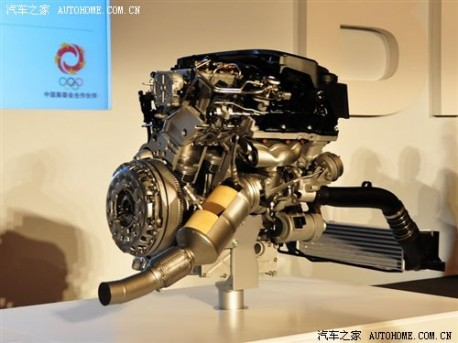 BMW N20 engine China