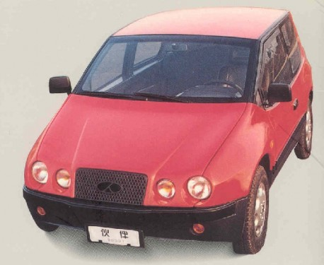 JIAD Buddy plastic car from China