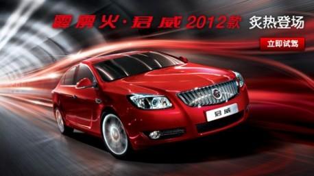 Buick China