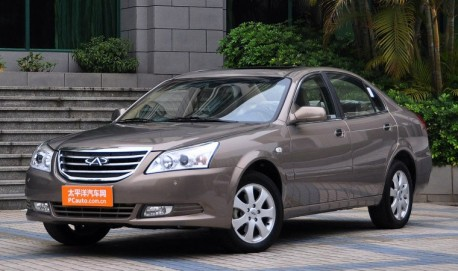 Chery Cowin 5 Listed Priced In China Carnewschina Com