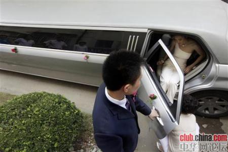 Chrysler 300C marriage limousine