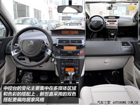 New Citroen C4 sedan