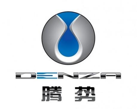 BYD-Daimler Denza