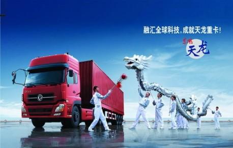 Dongfeng China