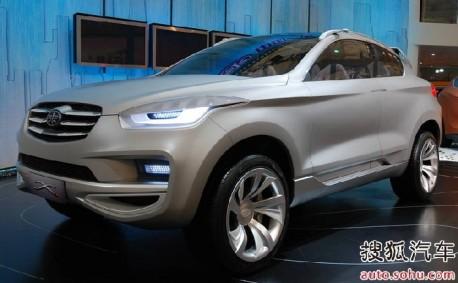 FAW X SUV concept