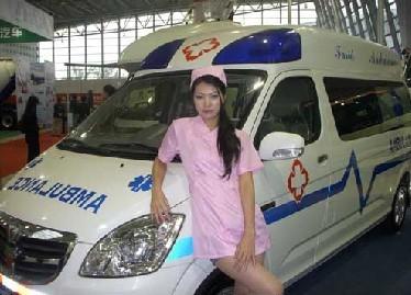 Foton Ambulance China