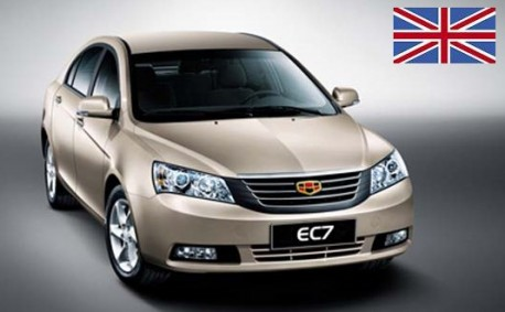 Geely Emgrand EC7 UK