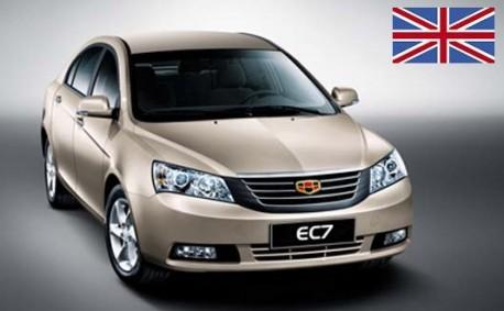 Geely Emgrand EC7 UK