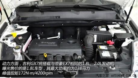 Geely GLEagle GX7
