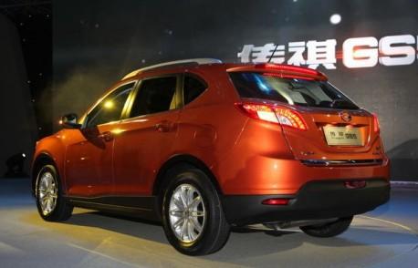Guangzhou Auto Trumpchi GS5